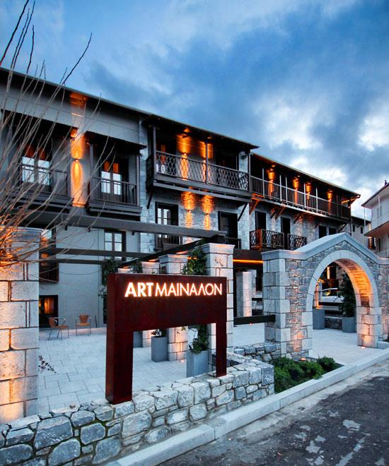 artmainalon1